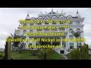 Side Royal Palace : Urlaub 28.11 bis 05.12.2016 in HD Vollbildauflösung