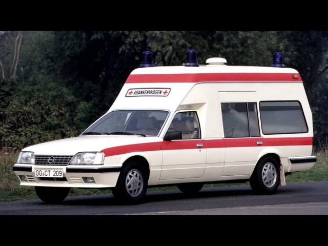 Opel Senator Krankenwagen A2