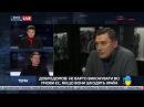 Вадим Карасев, Надежда Савченко и Дмитрий Добродомов в Вечернем прайме, 24.11.2017