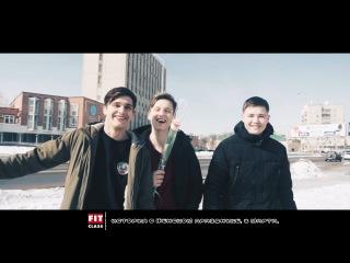 Fit Class - История женского праздника, 8 Марта. Усть-Каменогорск.