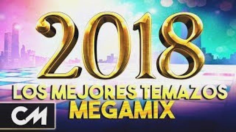 Sesión Especial 2018 (Los mejores Temazos Dance House del Año) Mixed by CMochonsuny