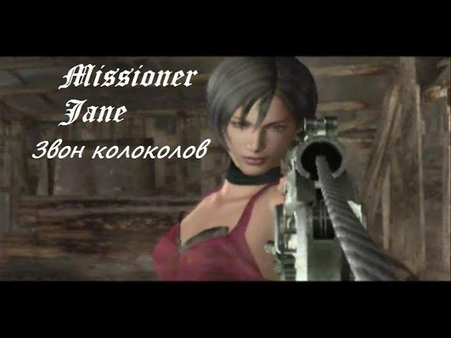 Тактическое прохождение Resident Evil 4. «Другие пути». Part 1. Глава 1 (с комментариями)