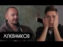 Хлебников лучший русский фильм 2017 года