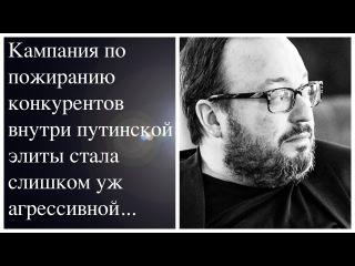 Станислав Белковский Интервью на Эхо Москвы 29 августа 2017