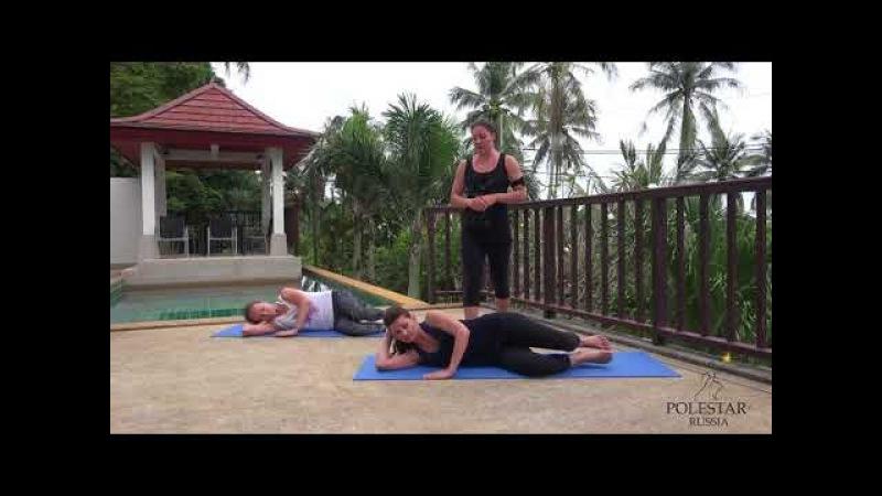 Пилатес для начинающих! Подготовка к упражнению leg pull front или планка с подъемом ноги.