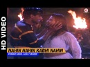 Nahin Nahin Kabhi Nahin - Divya Shakti | | Ajay Devgan Raveena Tandon