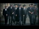 Peaky Blinders Wonderful Life Smith Burrows