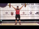 Men U15 94kg - 2017 EUROPEAN WEIGHTLIFTING CHAMPIONSHIPS U15 U17