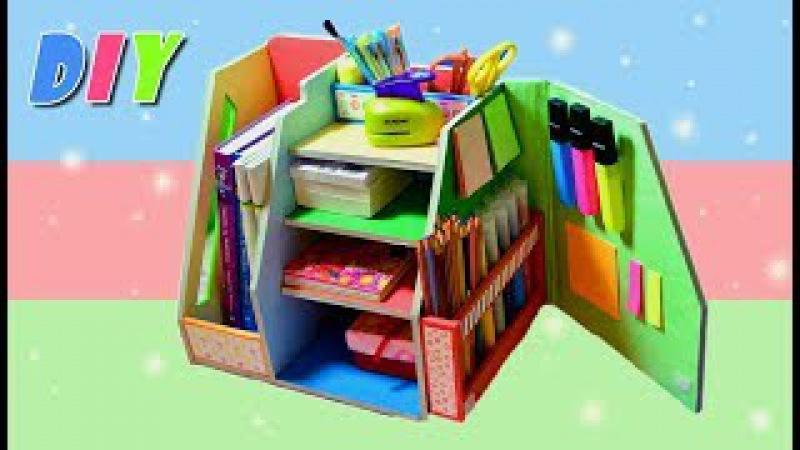 DIY.Настольный органайзер своими руками.Организация рабочего стола/Organizer.Handmade.Bаck to school
