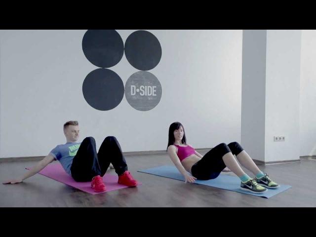 Pink фитнес: сэт №1 Плоский живот