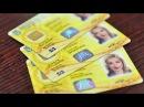 Лазерное начертание при фото на новый паспорт и новые документы!