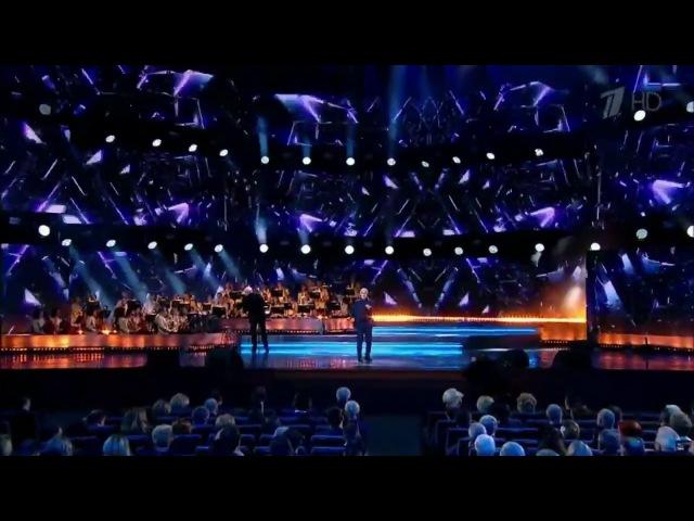 HD' Валерий Меладзе - Свобода или сладкий плен ( 10.12.2017 )