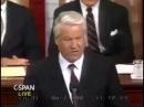 речь Ельцина в конгрессе США