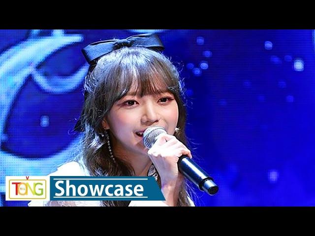 Kim So Hee(김소희) 'SobokSobok'(소복소복) Showcase -QA- (프로듀스101, PRODUCE 101, C.I.V.A, I.B.I)