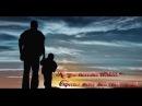 Д.Шабанов - На что похожи облака, спросил меня мой сын слепой (Автор: Борис Давидян) кавер версия