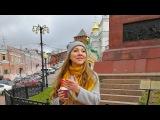 Наталия Иванова – Прогулка по Нижнему Новгороду со своими песнями