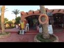 Nubian Village 5* Шарм ель шейх Египет