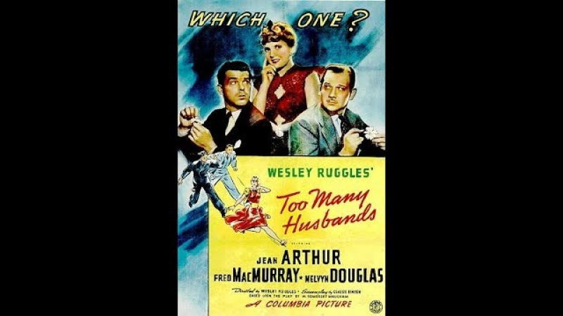 Комедия Слишком Много Мужей (1940) Jean Arthur Fred MacMurray Melvyn Douglas