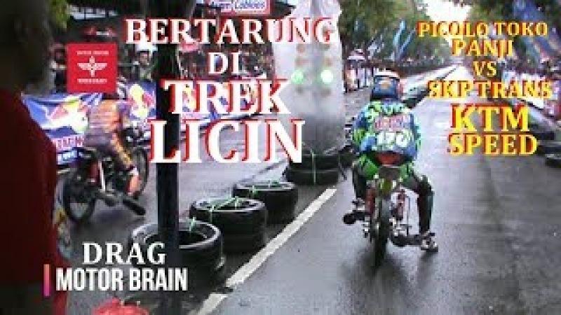 BERTARUNG DI TREK LICIN Team PICOLO TOKO PANJI vs SKP TRANS KTM SPEED | VIDEO DRAG BIKE