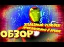 Железный Человек Приключения в БРОНЕ [МИНИ ОБЗОР] (Время марвел 3)