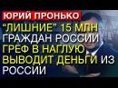Царьград ТВ. Бедность не порок, а путь в демографическую яму
