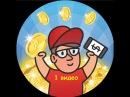Get Free BitCoin - Телеграмм бот - Зароботок Bitcoin (Сатош)