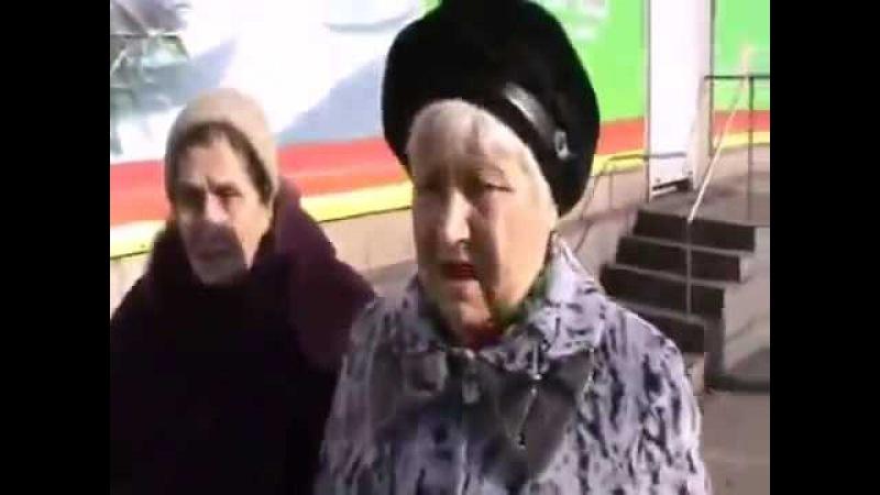 Прикол Бабушка про Януковича ужас но правда!