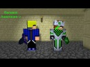 Life with a new animatronic part 3 minecraft animation