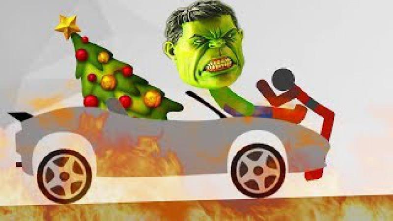 БЕШЕНЫЙ ХАЛК против СТИКМЕНА крутая игра про мульт машинки в смешном видео про г...