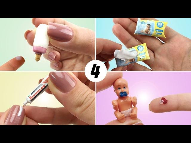 4 Coisas de Bebê que toda Barbie e outras Bonecas precisam ter - Mamadeira, chupeta e mais! 6