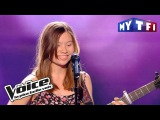 Colour Of Rice - Fast Car (Tracy Chapman) The Voice France 2017 Blind Audition