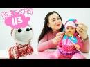 Готовим для Беби бон Эмили - Видео для детей