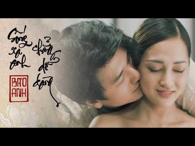 Sống Xa Anh Chẳng Dễ Dàng   Bảo Anh, Huỳnh Anh, Mai Hồ ft. Mr. Siro (Official MV)