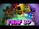FNAF 3D на РУССКОМ ЯЗЫКЕ с РУССКОЙ ОЗВУЧКОЙ ССЫЛКА на ИГРУ ФНАФ 3D