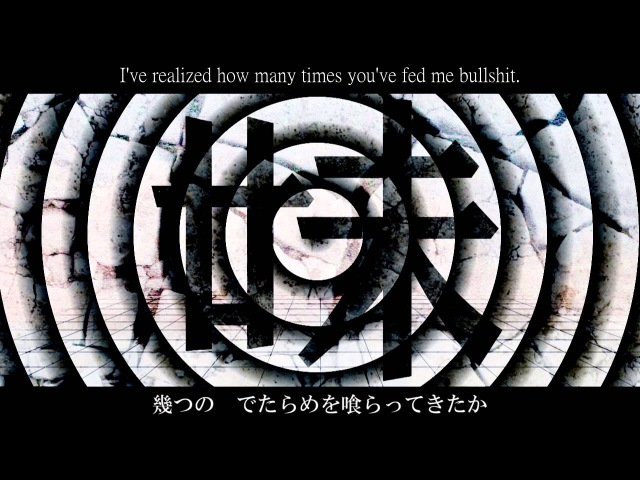 MARETU ft. 初音ミク Adolescence ミセエネン (English Subtitles)