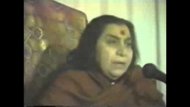 Шри Матаджи «Чакра Сердца. Мать», Дели, Индия. 01.02.1983, 2-я часть