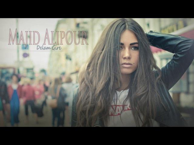 Majid Alipour - Delam Gire 2017 (Kurdish Subtitle ᴴᴰ )خۆشترین گۆرانی فارسی بە ژێرنوو