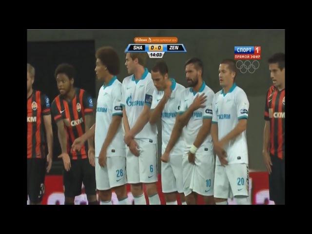 Шахтёр (Донецк) vs Зенит / 30.01.2014 / G-Drive Объединённый суперкубок