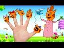 Три Кота Новые Серии детская песенка Познавательные мультики для детей