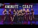 The Unit 유닛G 미쳐 FULL CAM ver. 4Minute - Crazy Dalshabet 달샤벳 Serri кфк