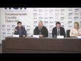 Психолог-сексолог Валентин Денисов-Мельников. Пресс-конференци