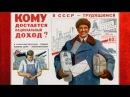 НАДО ЛИ Национализировать Заводы в России Владислав Жуковский 03 12 2017