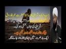 Toba Ki Dastan┇Jab Ek Sharabi Ka Hazrat Umar r a Se Samna Hua Raza Saqib Mustafai