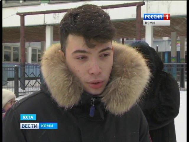 Вести-Коми 17.01.2018