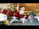 IL DI Влог 3 аукцион на Женину Ж супер гейское кино на батутах лучший кантри исполнитель