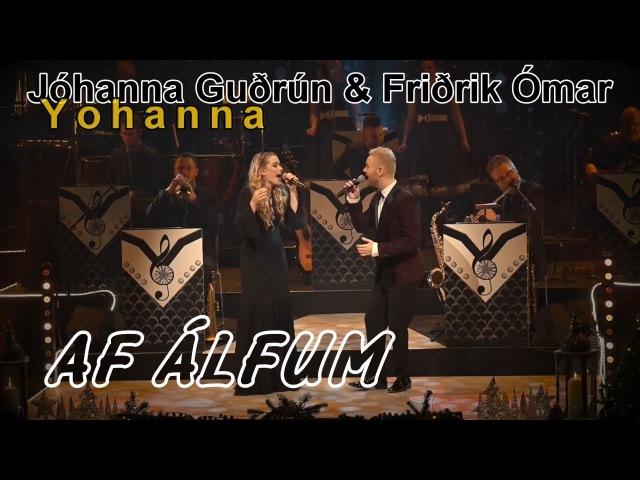 Jóhanna Guðrún Friðrik Ómar - AF ÁLFUM - Yohanna