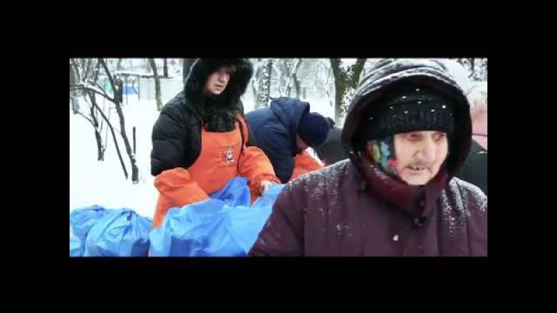 «Голод Донбасса» 16 января 2018. Куйбышевский район.