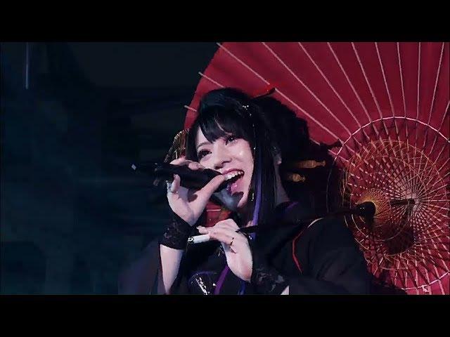 和楽器バンド , Wagakki Band - 吉原ラメント (Yoshiwara Lament) LIVE 2017