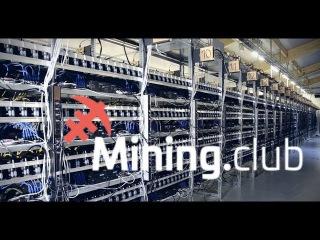 Презентация Mining Club Майнинг Клаб 16 01 2018 Денис Трофимов. Как заработать на криптов ...