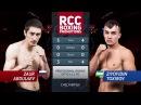 Заур Абдуллаев vs Зиёвидин Тохиров / Zaur Abdullaev vs Ziyoyidin Toxirov